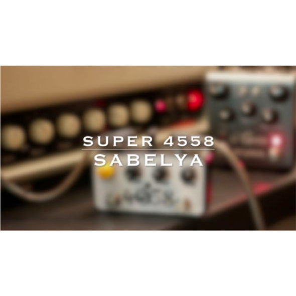 Overdrive Family 4558